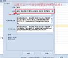 酷异QQ返利机器人MYSQL数据库PC版