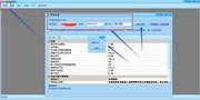 酷异QQ返利机器人MYSQL数据库WEB版LOGO