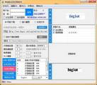 桔城验证码自动识别器