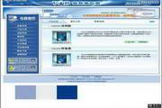 网页模板下载软件