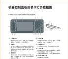 理光MP3353 series一体机使用说明书