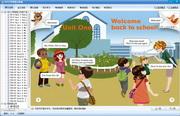 PEP小学英语点读机(三年级下册)
