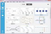 流程图制作软件(XMind) Mac版段首LOGO