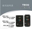 东元F510-2060-C3变频器使用说明书