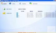 华表北京建设工程资料管理软件