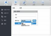 护密文件夹加密工具LOGO