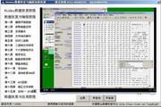 WinHex与编程(WinHex数据恢复视频教程)
