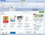 WPS Office For Linux DEB(64bit)