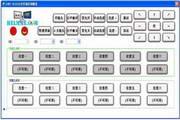 SONY EVI D100镜头串口VISCA协议控制App