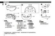 松下EH‑SW50眼部温热按摩器使用说明书