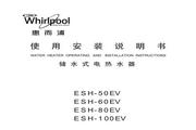 惠而浦ESH-60EV电热水器使用说明书