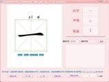 王者幼儿汉字学习LOGO