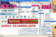 火狐中国版Firefox For Linux