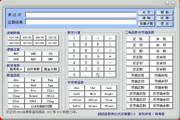超级函数表达式运算器LOGO