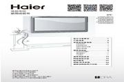 海尔LS55AL88G31S液晶彩电使用说明书