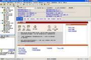 Caihoo財狐客戶管理銷售管理系統(標準版)