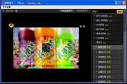 电视盒子TVBOX