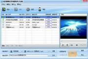 魔法iPod视频格式转换器软件LOGO