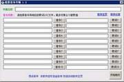 炫彩音乐制作软件