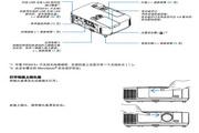NEC NP-PE501X+投影机使用说明书