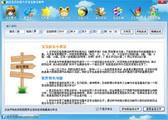 高分五行生辰八字宝宝取名软件LOGO