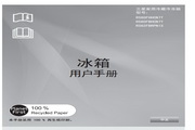 三星RS60FHHCN7T电冰箱使用说明书