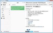 Leanote(笔记软件)  For Mac