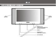 创维21TR9000(3T36机芯)彩电使用说明书