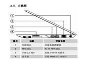 七彩虹N350系列笔记本电脑说明书