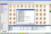 方日福神酒店软件