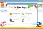 免费PNG转换到PDF转换器LOGO