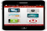 法治中国网络电视台 For Android