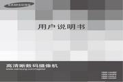 三星 HMX-U20P 说明书