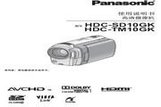 松下HDC-TM10GK数码摄像机使用说明书