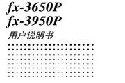 CASIO 计算器fx-3950P/3650P 说明书