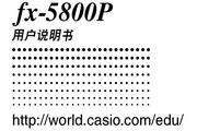 CASIO 计算器fx-5800P 说明书