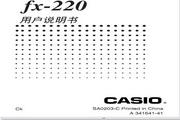 CASIO 计算器fx-220 说明书