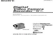 SONY索尼 DCR-PC120E 说明书