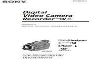 SONY索尼 DCR-TRV18E 说明书