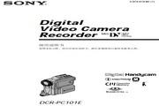 SONY索尼 DCR-PC101E 说明书