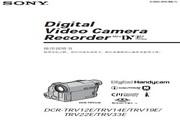 SONY索尼 DCR-TRV14E 说明书