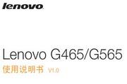 联想 G565 说明书