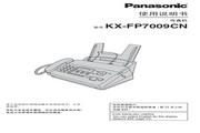 Panasonic 松下 KX-FP7009CN 使用说明书