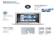 Apple苹果MacBook Air (13 英寸 2010 年末机型)使用手册LOGO