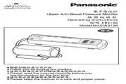 Panasonic 松下 EW3108 使用说明书