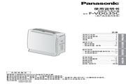 Panasonic 松下 F-VDG35C 使用说明书LOGO