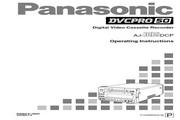 Panasonic 松下 AJ-D95DCP 使用说明书
