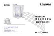 海信 空调柜机KFR-50LW/12FZBp-3 说明书
