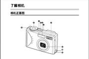 拍得丽DC-S5数码相机说明书