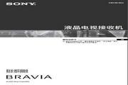 SONY KLV-32T200A 说明书
